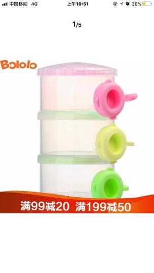 波咯咯(bololo) 喂哺套装婴儿奶粉盒外出便携奶粉格分装盒宝宝大容量 晒单图