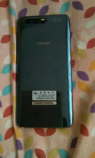 荣耀9 全网通 尊享版 6GB+128GB 魅海蓝 移动联通电信4G手机 双卡双待 晒单图
