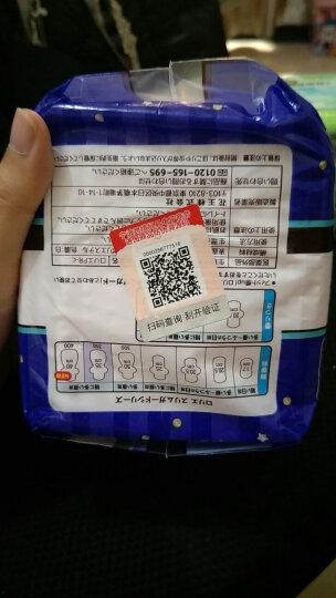 日本进口 花王KAO乐而雅(laurier)零触感超薄系列 超长夜用护翼型卫生巾 35cm13片 晒单图