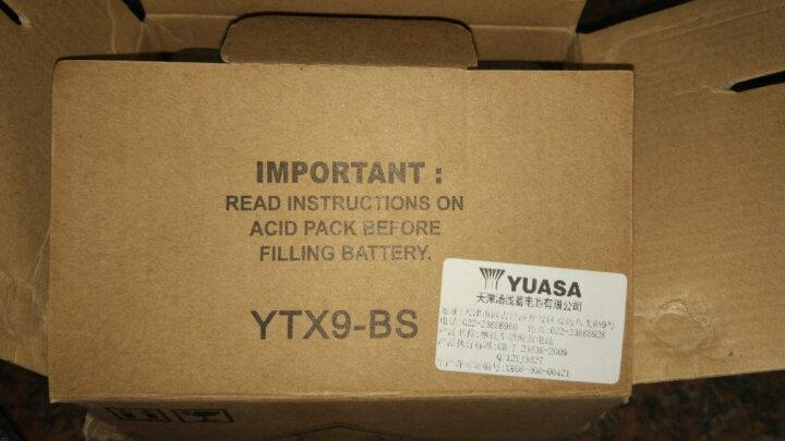YUASA汤浅12V7AH摩托车蓄电池适用女装踏板弯梁轻骑铃木豪迈豪爵鬼火巧格迅鹰本田电瓶 YB6L-B 晒单图