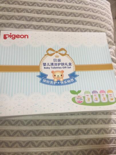 贝亲(Pigeon)新生儿养护礼盒IA164(泡泡浴露+泡泡发露+婴儿润肤霜+婴儿润肤乳+润肤油+爽身啫喱) 晒单图