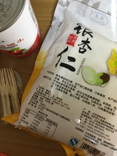 汇尔康 【徐州馆】 焦糖瓜子 100g/袋 大颗焦糖味葵花籽 炒货 晒单图