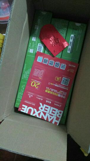 【买2得3盒+杯勺】优谷多赤芡粉28g*20 2盒 晒单图