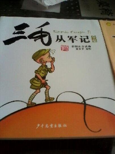 杨红樱画本注音书系列:会走路的小房子 晒单图
