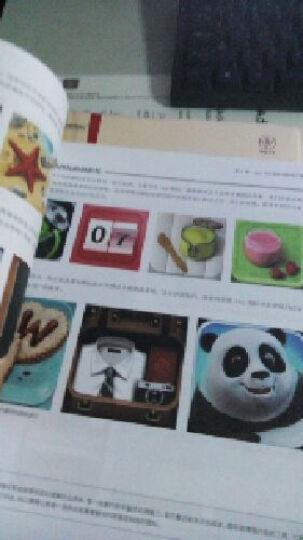 创意UI:Photoshop玩转APP设计 晒单图