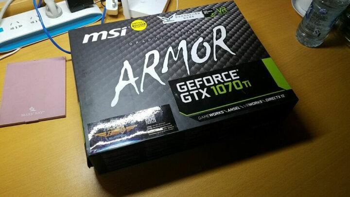 微星 MSI GTX 1070 Ti ARMOR 8G 1683-1607MHz 256BIT PCI-E 3.0 显卡 吃鸡显卡 晒单图