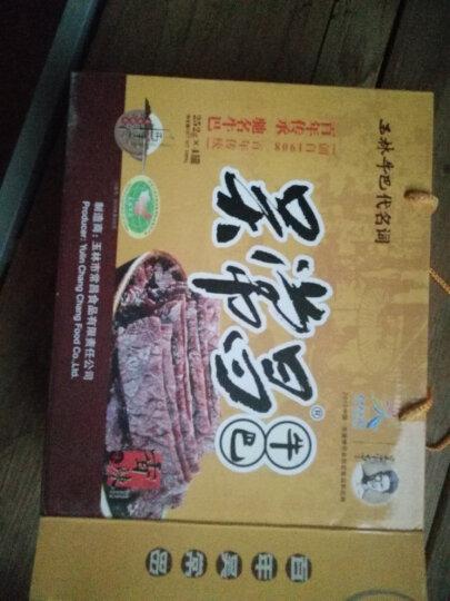 吴常昌 牛巴252礼盒 玉林牛巴 广西特产 地道风味 牛肉罐头 年货送礼佳品 香辣味 252克*4 晒单图