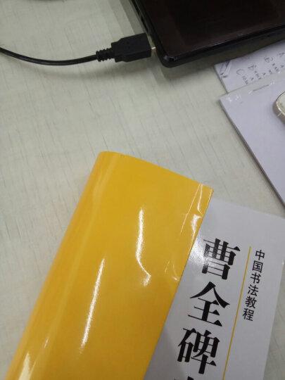 中国书法教程:曹全碑隶书习字帖 晒单图