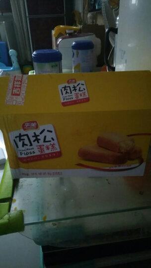 华美 休闲零食饼干蛋糕 糕点小吃 早餐饼 茶点 肉松蛋糕 1000g 晒单图