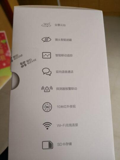 萤石(EZVIZ) C6C 1080P云台网络摄像机 高清wifi家用安防监控摄像头 双向通话 水平全景云台 晒单图