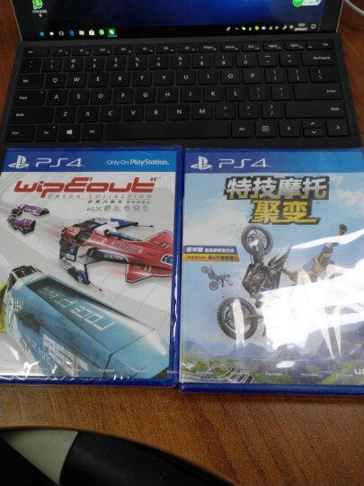 【PS4国行游戏】索尼 SONY 特技摩托:聚变 晒单图