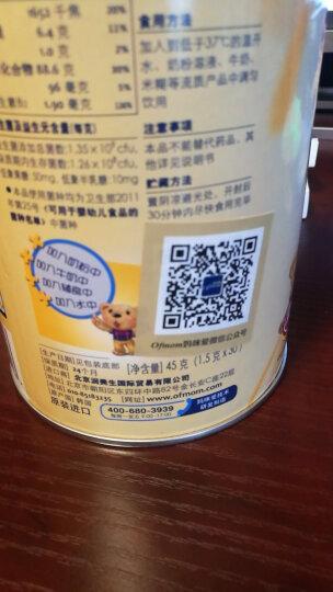 妈咪爱( Ofmom )活性益生菌固体饮料10支/盒 晒单图