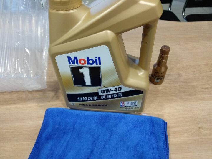美孚(Mobil)汽车机油 发动机润滑油 美孚1号 美孚一号 银美孚机油 SN级 全合成银美孚5W-30 4L+1L 晒单图