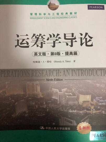 运筹学导论(英文版·第9版·提高篇)(管理科学与工程经典教材) 晒单图