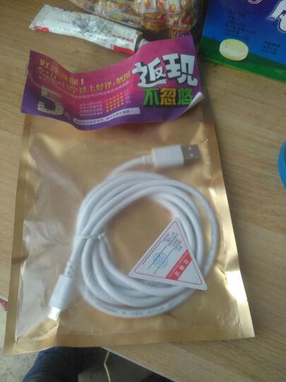魔风者 安卓数据线 手机充电线 2A快充Micro USB充电器线 适用于 1米长度-蓝色 oppo a79 a79t a79k a79kt 晒单图