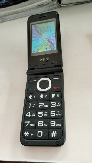 守护宝 V88 移动/联通2G 翻盖中老人手机 老年功能机 备用机 灰色 晒单图