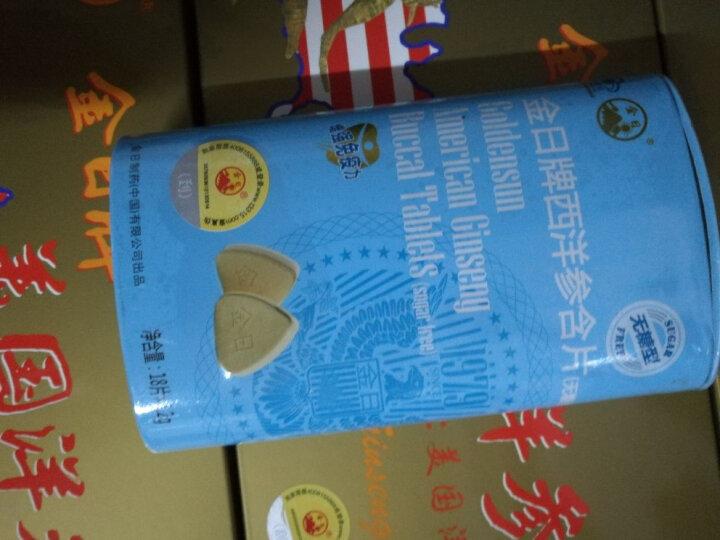 金日 金日牌美国洋参胶囊(金装)0.5g/粒*12粒/盒*12盒 抗疲劳 人参皂甙 西洋参 晒单图