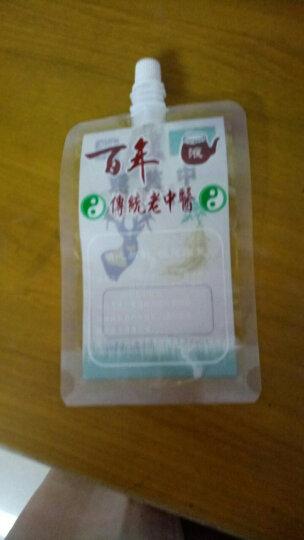 中药液体包装袋自立吸嘴凉茶王清凉王包装袋子 中药液300个 晒单图