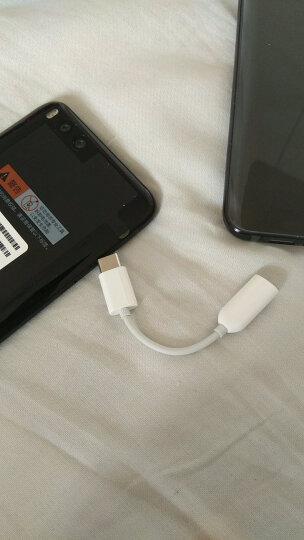 小米6 全网通 6GB+128GB 陶瓷黑尊享版 移动联通电信4G手机 双卡双待 晒单图