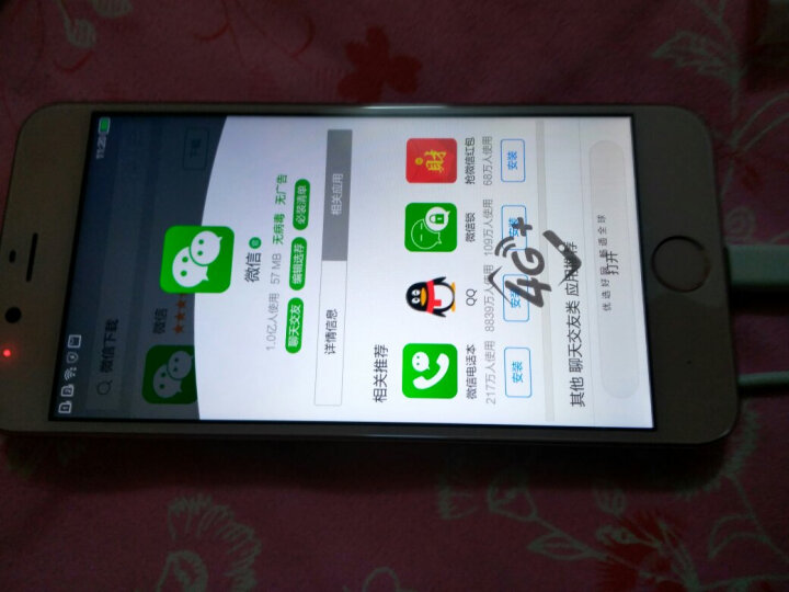 朵唯(DOOV) L520 全网通 4GB+64GB 移动4G+手机 心动白 晒单图