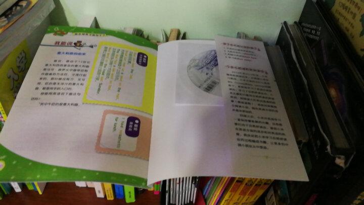 小学生的英语自然拼读法学习书·我会用英文组句子了 晒单图