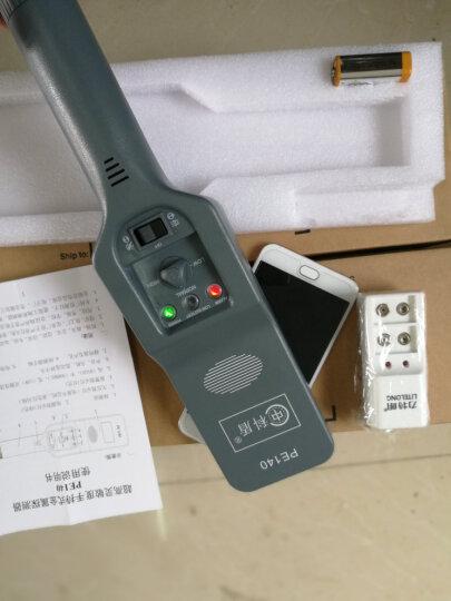 中科盾安检仪手持金属探测器考场手机探测仪香烟盒打火机手持式检测棒PE140 晒单图