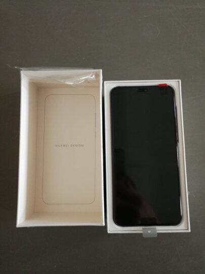 华为 HUAWEI P20 Pro 全面屏徕卡三摄游戏手机 6GB+256GB 极光色 全网通移动联通电信4G手机 双卡双待 晒单图