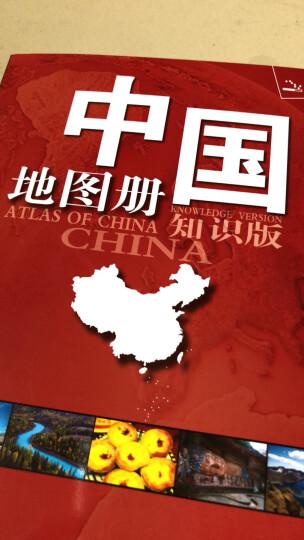 2017中国地图册+世界地图册+中国自助游地图 全新升级版(京东套装共3册) 晒单图