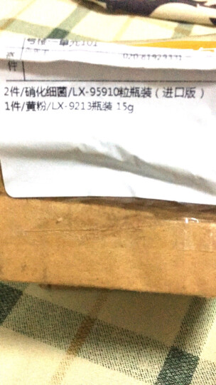 樂享一寵 硝化细菌干粉 鱼缸水族箱龟缸净化水质开缸常备 水族浓缩硝化菌细胶囊除异味 10粒瓶装(进口版) 晒单图
