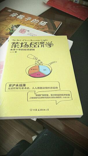 彼得兔/儿童文学经典系列 晒单图