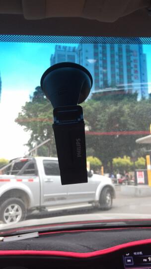 飞利浦 车载手机支架 吸盘式车载支架 7寸以下手机平板通用 DLK35005 黑色 晒单图