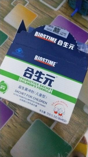 合生元儿童益生菌冲剂 1.5g*5袋 法国进口活性益生菌 晒单图