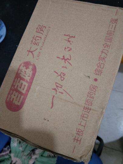 九芝堂 参桂鹿茸丸 110G 补气益肾 养血调经 晒单图