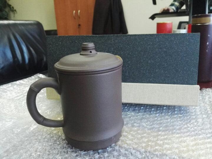 尊壶 宜兴紫砂杯带过滤内胆非陶瓷茶杯 紫砂茶杯手工 四件套礼盒 晒单图