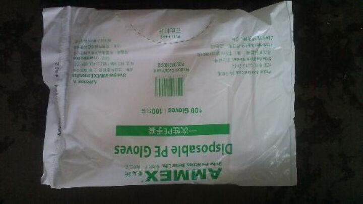 爱马斯(AMMEX) 一次性黑色丁腈手套加厚耐用型耐油耐化学品实验室100只GPNBC 小号S 晒单图