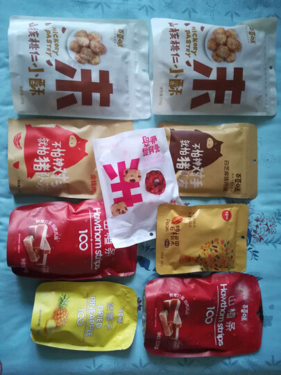 百草味 蜂蜜红糖枣泥蛋糕360g 早餐营养小蛋糕休闲零食小点心 12小包 晒单图