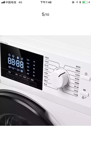 TCL 9公斤 变频全自动滚筒洗衣机 中途添衣 节能静音 16种洗涤程序高温除菌(芭蕾白)XQG90-P300B 晒单图