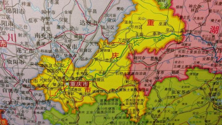 2019全新正版中国地图挂图 亚膜  防水地图 1.1米x0.8米 宽杆挂绳 晒单图
