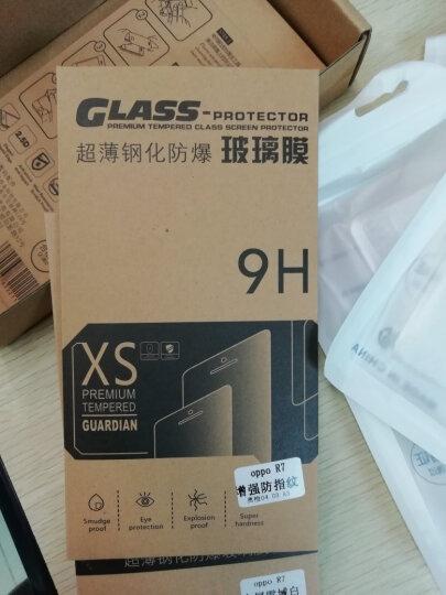 戴星 oppor7全屏覆盖高清手机贴膜 适用于OPPO R7/R7C/R7T/R7plus R7plus(6.0)紫光版全屏金色(软边升级版) 晒单图