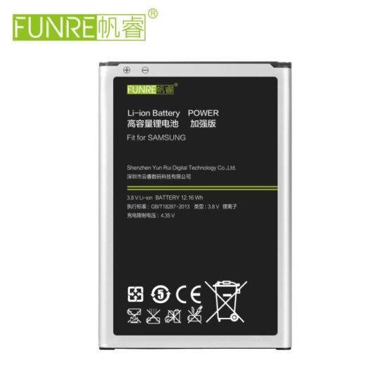 帆睿 三星note4电池note2/note3手机s3/s4/s5大容量i9300电池 三星Note3/N9006电池 电池+座充 晒单图