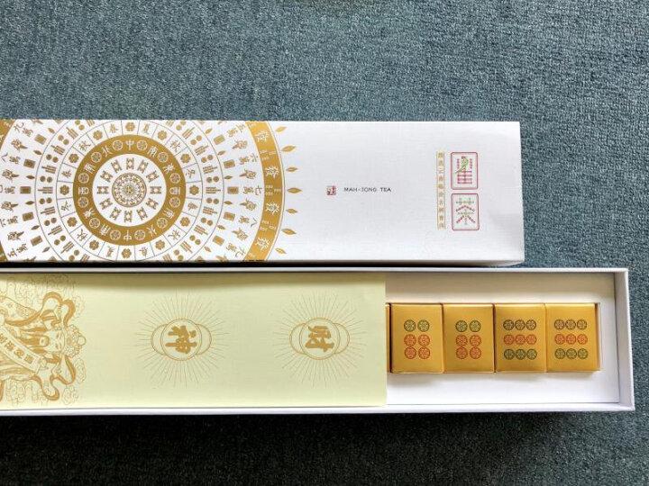 普润心堂 普洱茶熟茶80-150年古树纯料一级散茶 大雪山产熟普洱茶叶-雀茶98g礼盒装 雀茶-一级熟普 晒单图