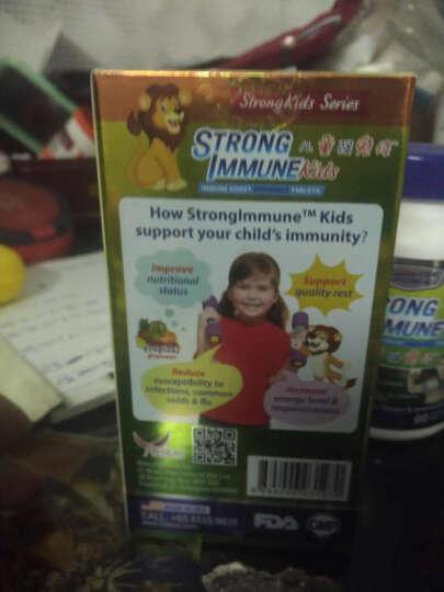 【国际大奖买4送1】儿童强免疫 多种复合维生素咀嚼片 进口维生素c 提高增强免疫力 60粒/瓶 双瓶装 晒单图
