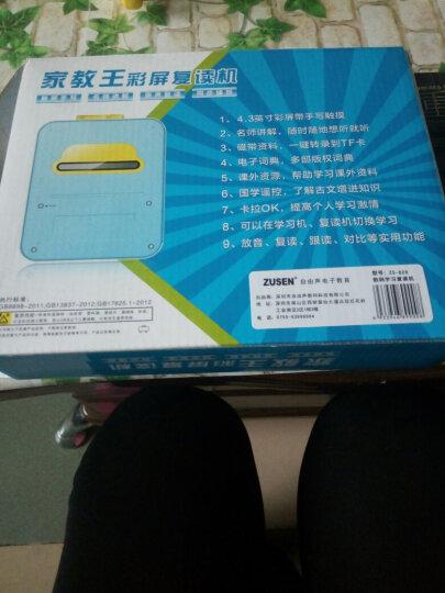 自由声(ZUSEN) ZS-626+ 自由声ZS-628复读机磁带录音机中英文教材同步显示U盘CD 8G国学版 晒单图