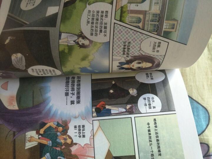 意林 淑女漫绘馆唯美新漫画系列:钢琴小淑女(套装1-4季) 晒单图