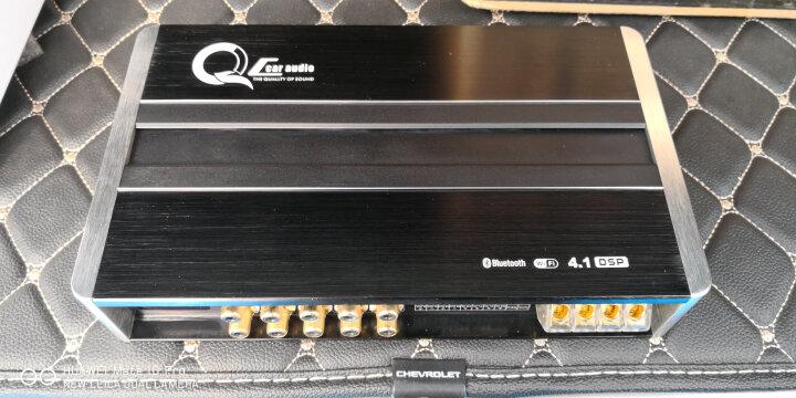 德国QC 4.2无损发烧级专业级汽车功放块板4声道车载六路汽车音响改装 晒单图