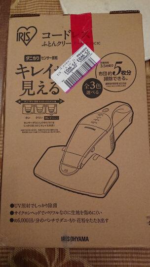 日本爱丽思(IRIS)无线除螨仪家用床上高频拍打除猫狗毛发吸尘器螨虫仪除螨器紫外线除螨机 IC-FDC1C 白 晒单图