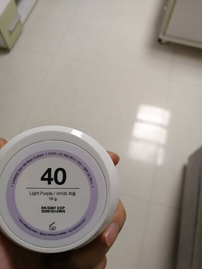 兰芝(Laneige)雪纱丝柔防晒隔离霜 30ml 紫色40# (遮瑕保湿防晒 紫隔) 晒单图
