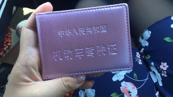 驾驶证皮套行驶证 驾照本 卡包超薄 男女 驾照夹驾照本证件包-网 紫光色驾驶证 晒单图