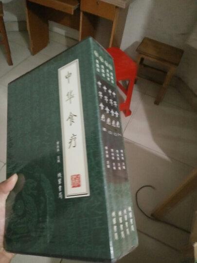 中华食疗 养生药膳食疗方食疗养生书籍大全 养生食谱 套装全4册 晒单图