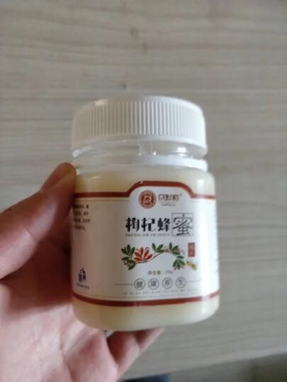 尕默勒青海蜂蜜  纯蜂蜜枸杞花蜂蜜 蜂蜜套装礼盒(枸杞*3+油菜花*2) 晒单图